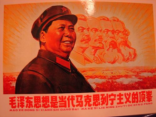 mao-marx-lenin-stalin