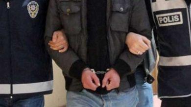 Rihada 13 kişi tutuklandı
