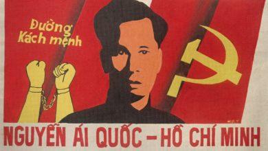vintage vietnam propaganda poster nguy n qu c qu n 7347 p