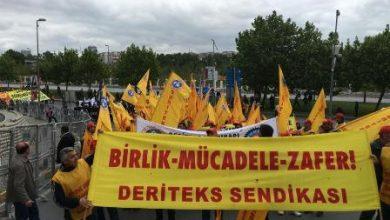 DERİTEKS KT Deride toplu iş sözleşmesi imzaladı