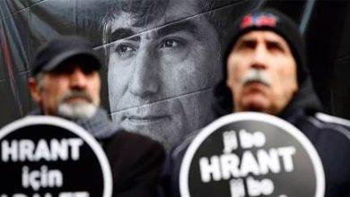 ATİK Hrant Dinki Unutmadık Unutturmayacağız