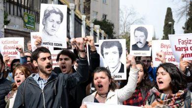 istanbul universitesinde anma
