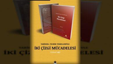 Photo of Nisan Yayımcılık- Yeni Kitap | İki Çizgi Mücadelesi