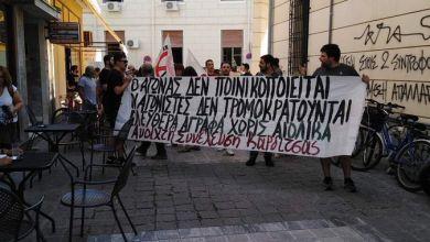 Photo of VİDEO-HABER   Yunanistan parlamentosu önünde toplanan binlerce insana polis saldırdı.