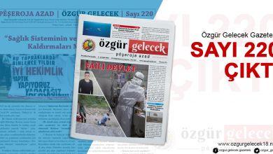 Photo of Özgür Gelecek sayı 220 çıktı!