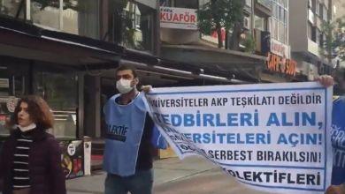 Photo of Ankara'da Öğrenci Kolektifleri'nin YÖK protestosuna polis saldırısı