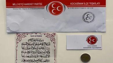 Photo of MHP'den esnafa büyük destek: 50 kuruş!
