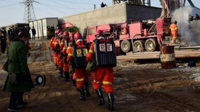 Photo of Çin'de 12 gündür  yer altında olan 22 madenciden 13'ü çıkarıldı