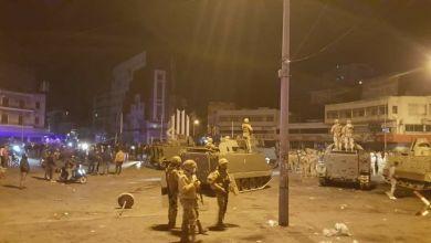 Photo of Lübnan'da polis saldırısı, 14 kişi yaralandı